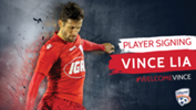 Adelaide United has added Vince Lia to its squad for 2017/18.