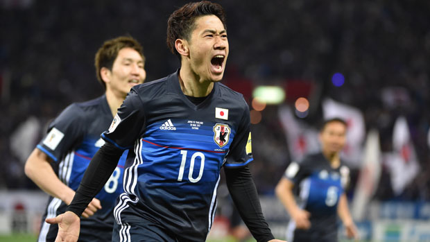 Japan thumped Thailand 4-0 in World Cup Qualifying on Tuesday night.