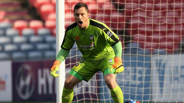 Danny Vukovic is relishing his first taste of the Caltex Socceroos set-up.