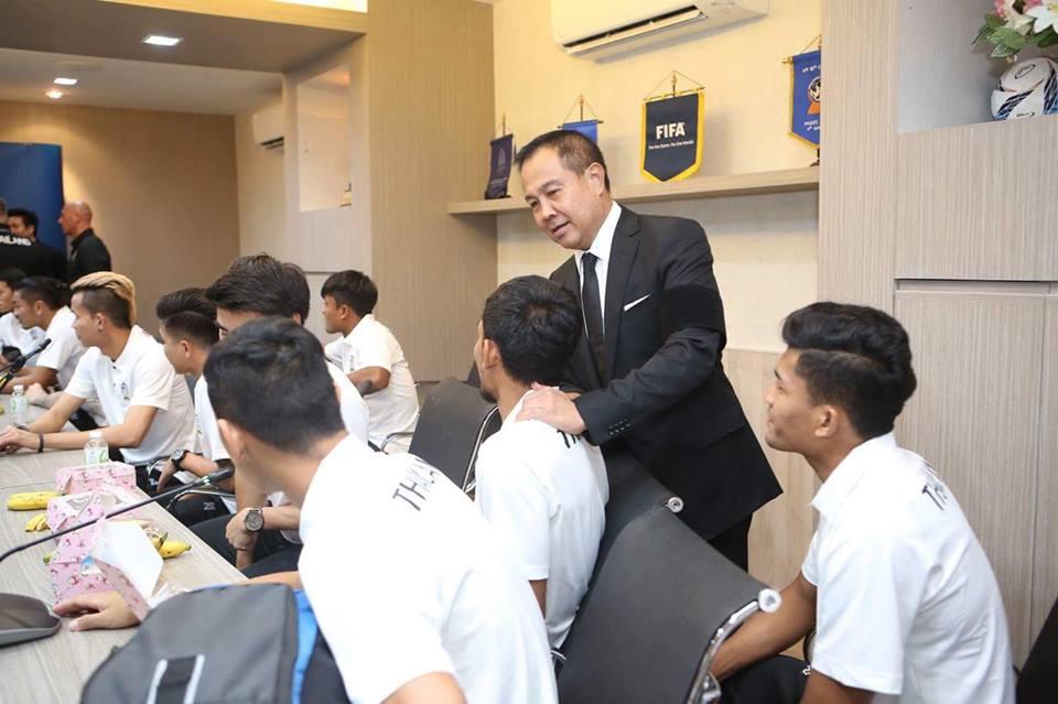 ทีมชาติไทย รายงานตัว