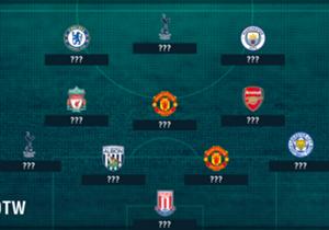 A emocionante temporada da Premier League chegou ao fim no domingo (21), com uma abundância de bons jogos. Então, com isso, aqui está a equipe da última rodada do torneio