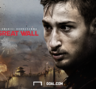 Donnarumma is China's Great Wall