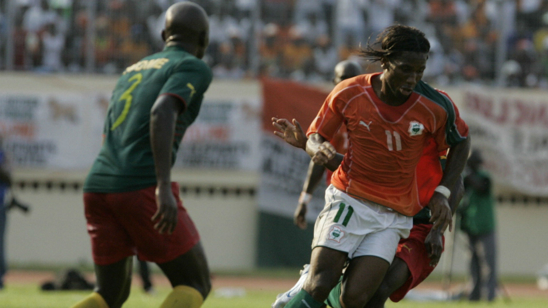 Didier Drogba 2005