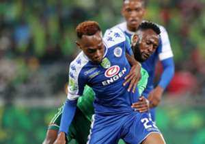 SuperSport United and Orlando Pirates locked horns in the 2017 Nedbank Cup final at the Moses Mabhida Stadium in Durban on Saturday.