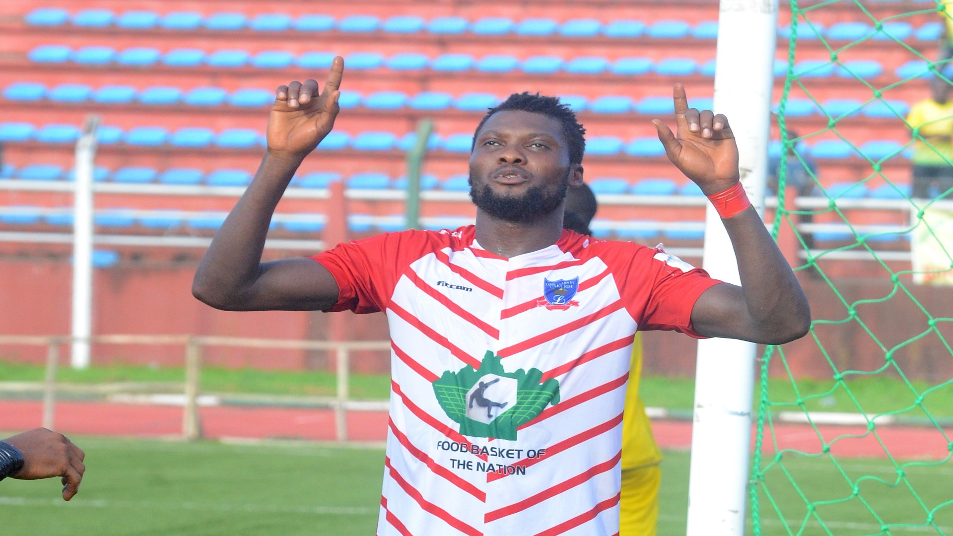 Sikiru Alimi: Lobi Stars striker excited over maiden Nigeria B call-up for Togo tie