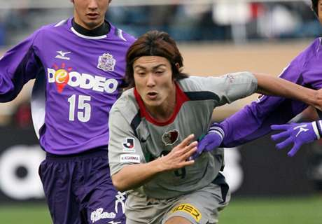 Wolves sign ex-Japan striker