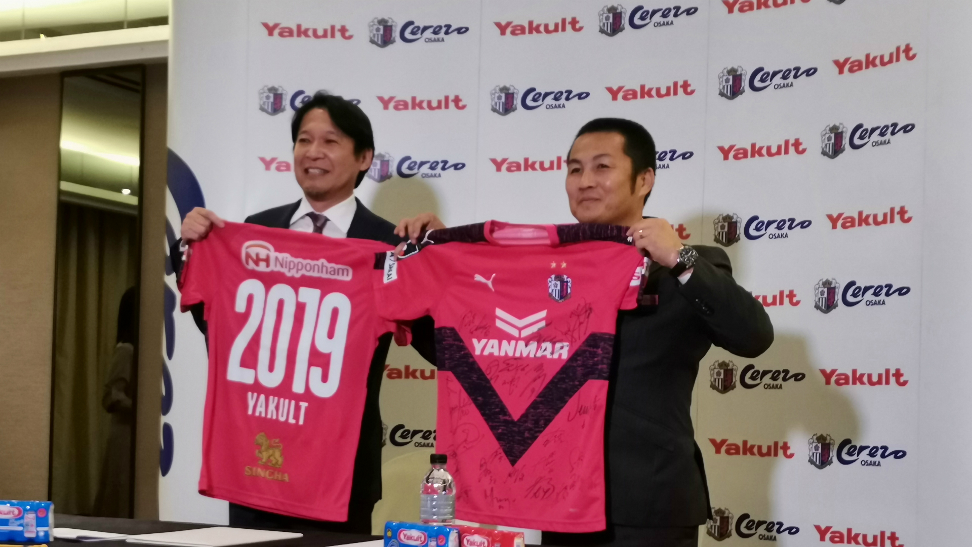 Yakult and Cerezo Osaka to give 15 Malaysians Japan stint opportunity