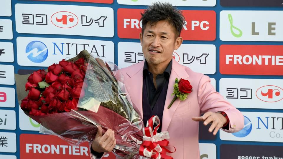 Kazuyoshi Miura Yokohama FC