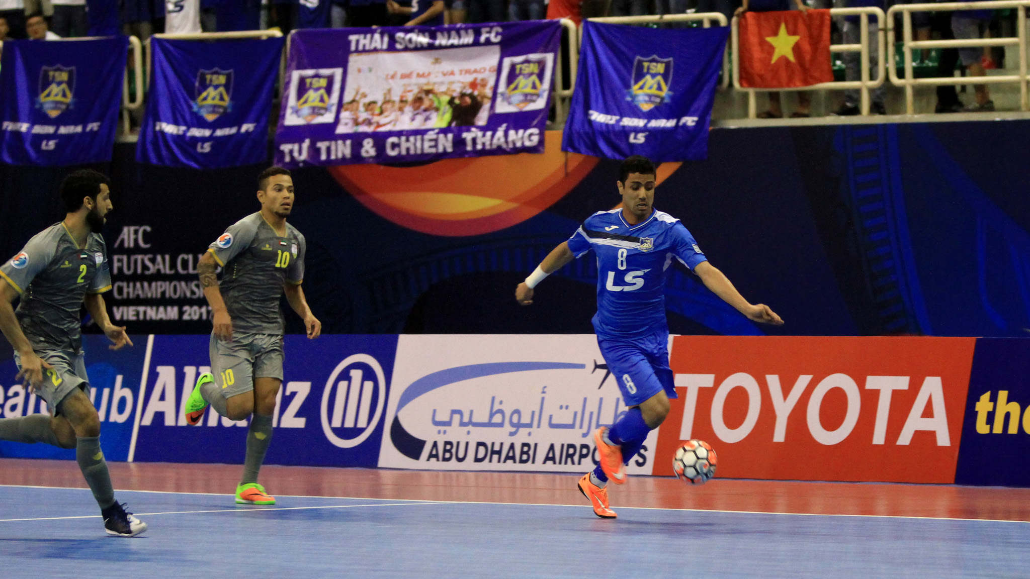 2017 AFC Futsal Club Championship   Thai Son Nam vs Al Dhafra