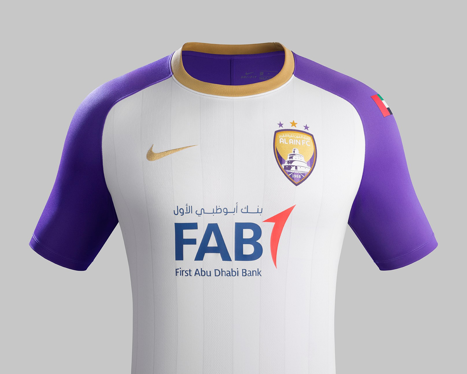 Al Ain FC unveil new Nike kits for the 2017/18 campaign ...