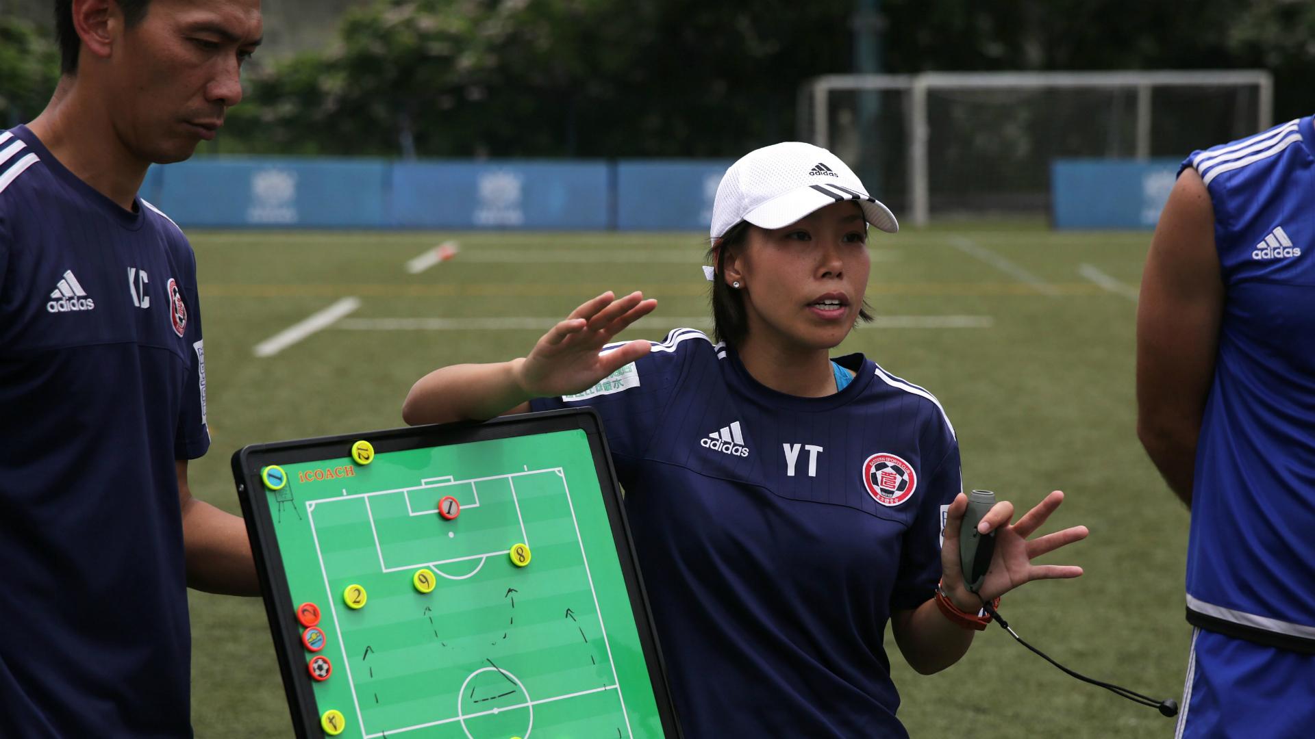 Chan Yuen-ting Eastern SC Hong Kong Premier League