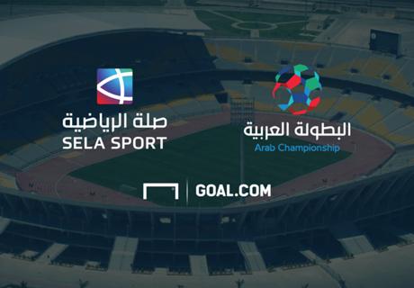 Goal與Sela Sport公布阿拉伯錦標賽官方媒體合作