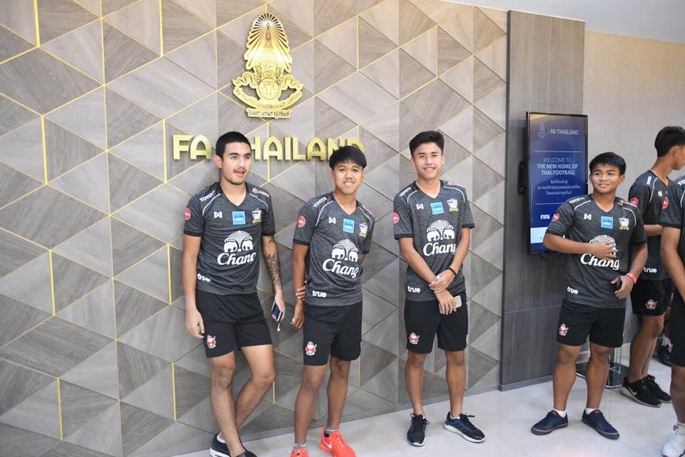 ทีมชาติไทย U-18 เข้ารายงานตัว