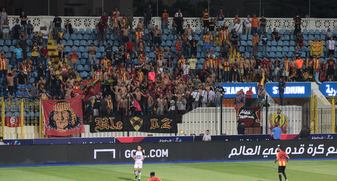 ES Tunis Fans