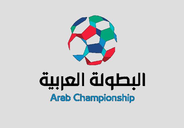 البطوله العربيه