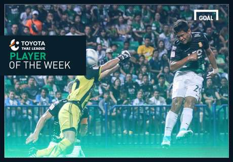 Toyota Thai League Player of the Week 18 : ชาตรี ฉิมทะเล