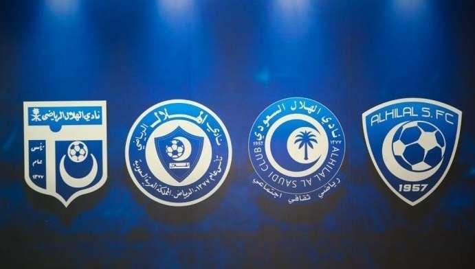 مراحل تغير وتطور شعار نادي الهلال السعودي على مدار التاريخ