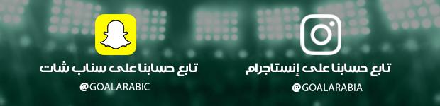 Promo Arabic