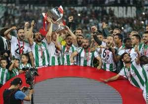 Ziraat Türkiye Kupası'nda son 16'ya kalan takımlar belli oldu. Seri başları, seri başı olmayan takımlarla 15 Aralık Cuma günü yapılacak kura çekimiyle eşleşecekler. İşte o 16 takım...