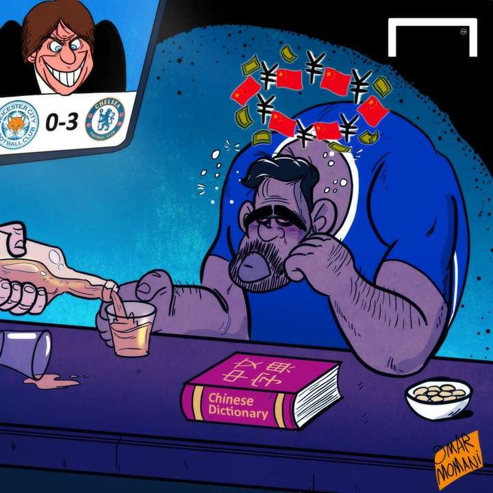 Diego Costa cartoon