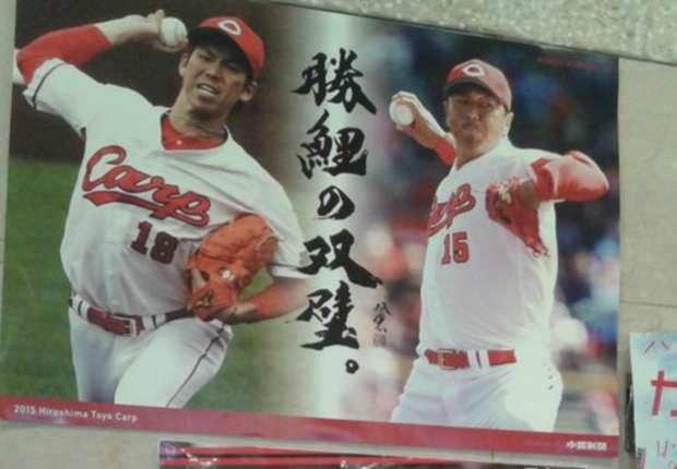 Insolito: Equipo de beisbol en Japón tiene las siglas y los colores de River