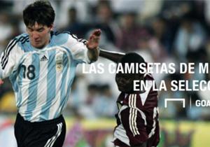 Desde su debut en 2005, varios fueron los modelos que lució el emblema argentino vistiendo los colores celeste y blanco. Un breve repaso por sus cambios en la Selección.