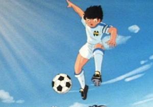 En su aniversario, un repaso por los modelos que usaron Oliver Atom, Steve Hyuga y otros cracks de la serie de animación. La primera imagen, una de las versiones del Niupi.