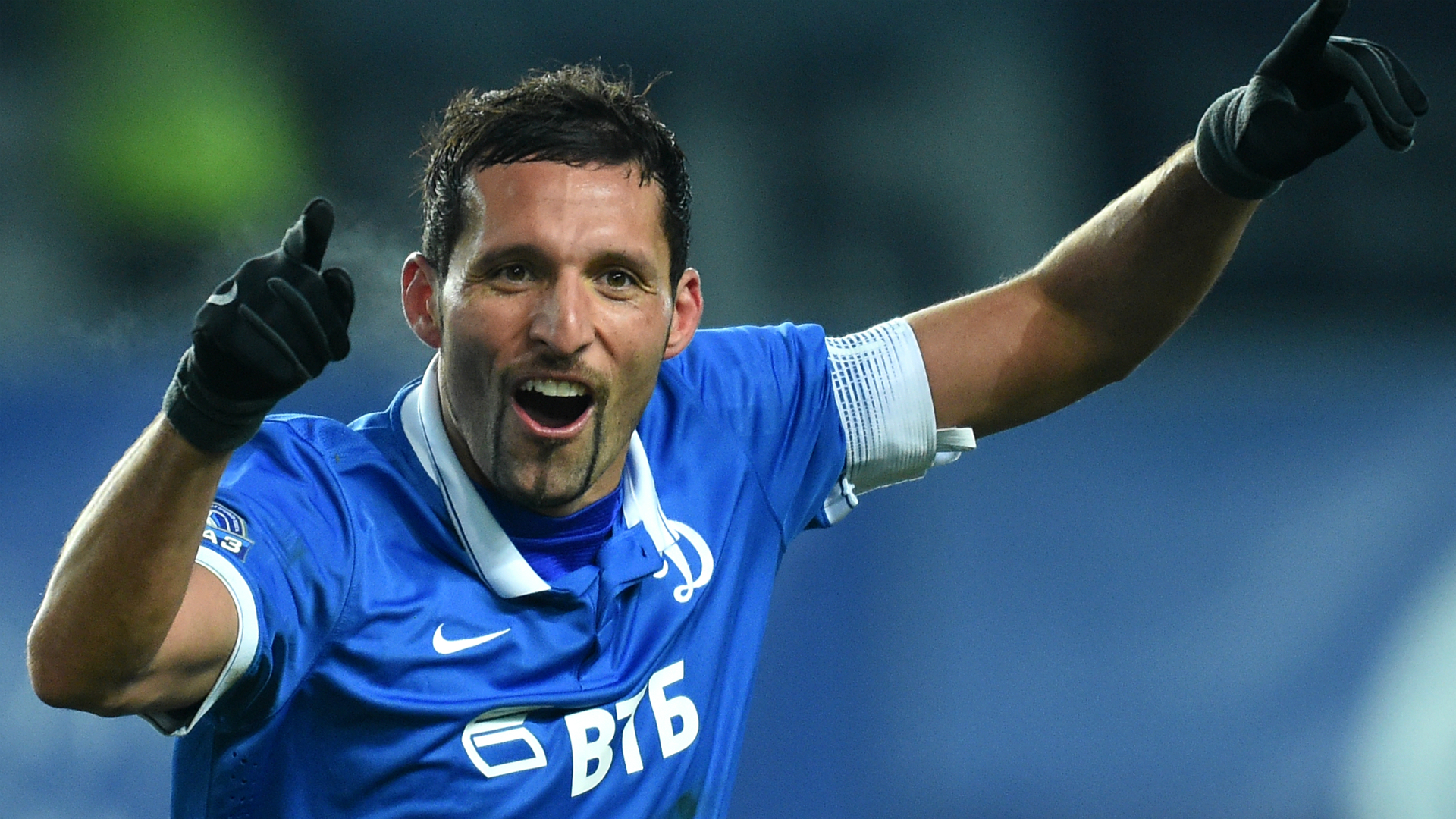 Kevin Kuranyi Dynamo Moscow