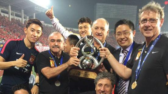 Felipão Scolari Guangzhou Champions 21112015