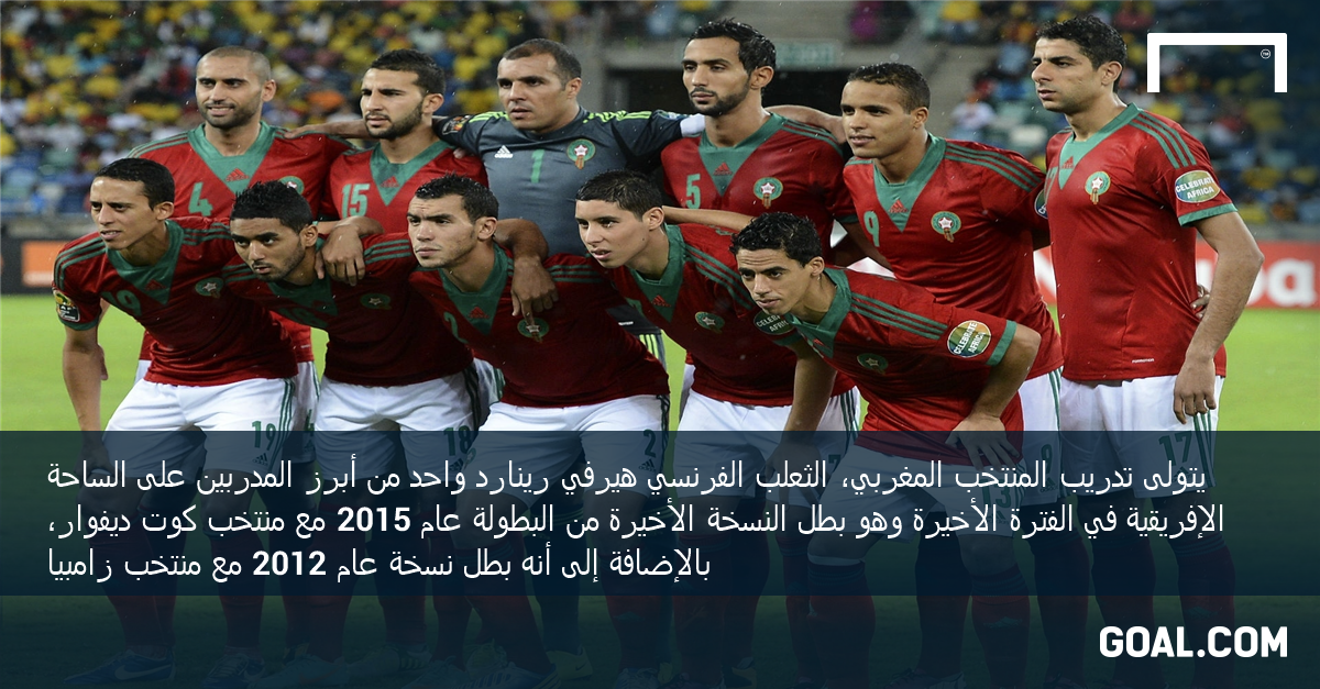 africa-cup-of-nations-2017-group-c_13a2q