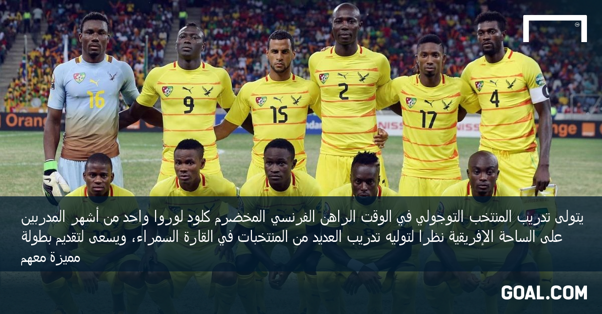 africa-cup-of-nations-2017-group-c_wxhmy