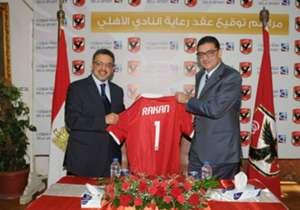 محمود طاهر رئيس النادي الأهلي - راكان الحارثي رئيس شركة صلة 22-10-2015