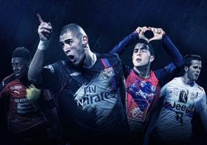 Chaque semaine, Goal vous propose un tour d'horizon des performances d'anciens joueurs de Ligue 1 devenues de véritables stars dans les plus grands championnats.