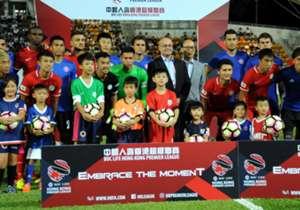 2016/17香港超級聯賽揭幕戰東方龍獅對大埔。