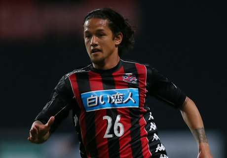 Irfan Bachdim Berpisah Dengan Consadole Sapporo