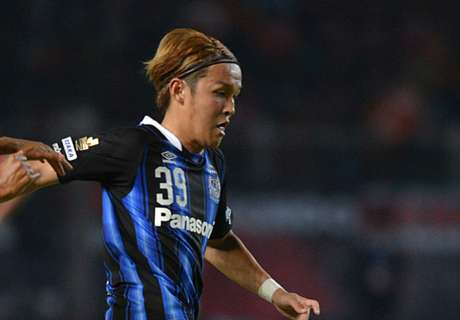 Reds & Gamba Duel Di Final Emperor's Cup