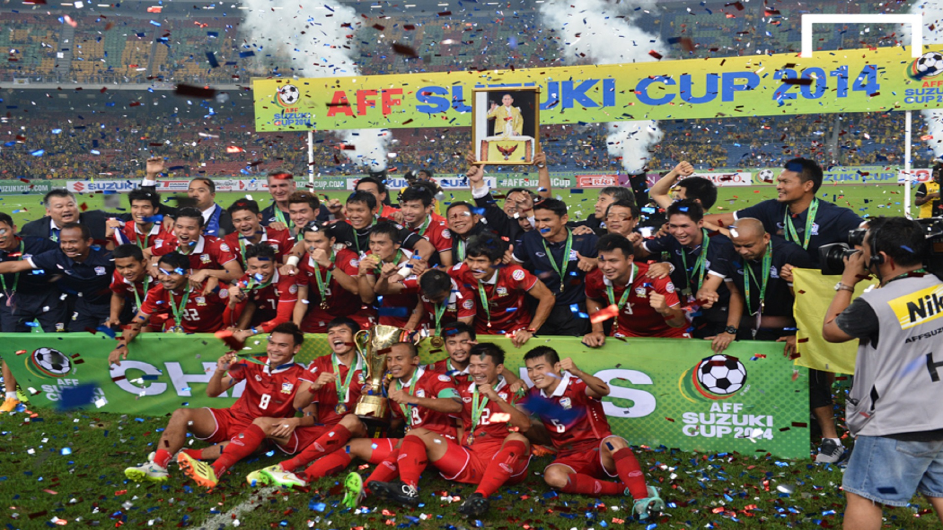 2018 suzuki cup.  suzuki fam bullish about malaysiau0027s chances of cohosting 2016 aff cup with 2018 suzuki cup 2