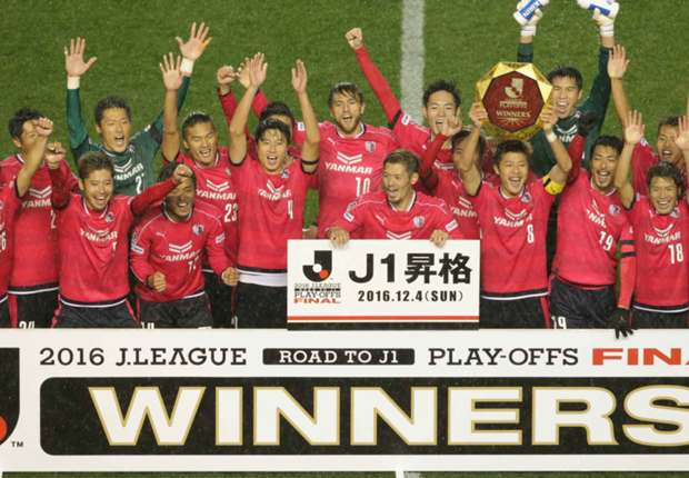 Cerezo's new manager Yoon Jung-Hwan respects 'Trust'