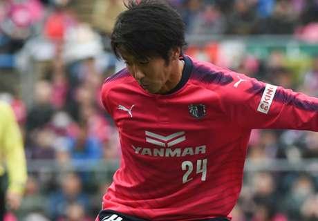 Yamamura Bintang Kemenangan Cerezo
