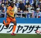 Utaka wins J-League top scorer award