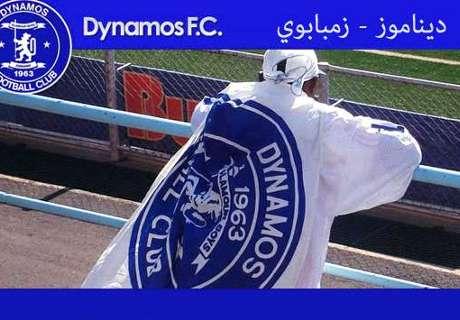 Ndiraya up against the tide at Dynamos
