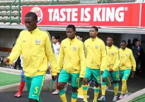 Amajita secured a spot in next year's Youth Championship finals by seeing off Lesotho