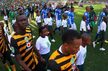 VIDEO: Kaizer Chiefs tunnel chant before the match