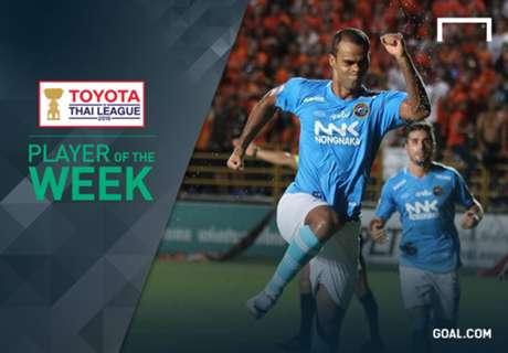 Toyota Thai League Player of the Week 31 : จูเนียร์ เนเกรา
