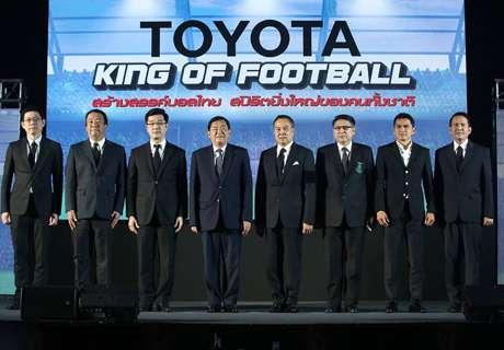 4 ปี 700 ล้าน! โตโยต้าจัดหนักหนุนบอลไทยทุกระดับ