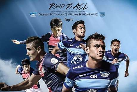 Preview ACL: ชลบุรี – คิตฉี