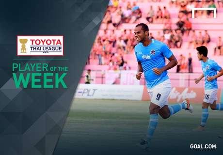 Toyota Thai Leaue Player of the Week 9 : จูเนียร์ เนเกรา