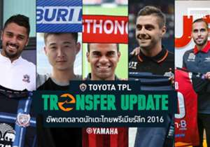 GFX TPL Transfer 2016