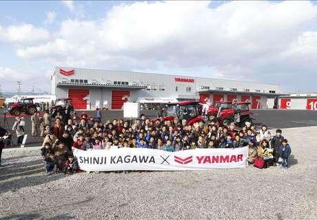Kagawa Minta Anak-Anak Tak Berhenti Bermimpi
