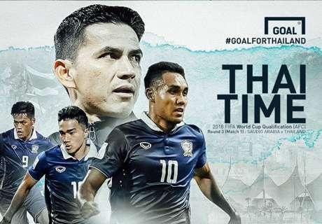 PREVIEW ฟุตบอลโลกรอบคัดเลือก: ซาอุดิอาระเบีย - ไทย